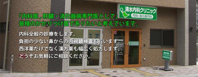 検査室 検査室は、緑を基調にした落ち着いた室内で、安心して検 […]