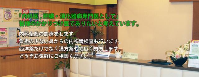 玄関・受付・待合室 待合室は、木目と緑を基調に森をイメージし […]